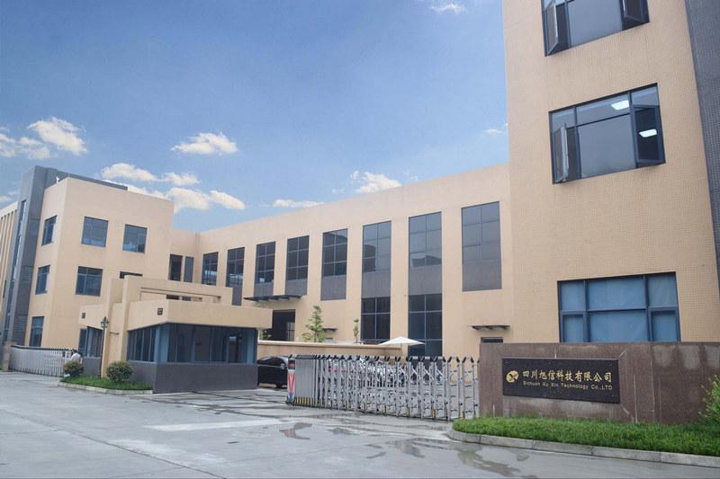 四川旭信科技有限公司厂房外观