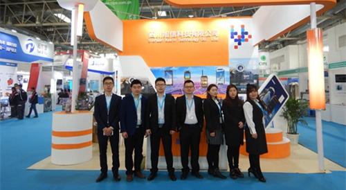 cippe2018北京国际石油展 旭信科技大放异彩