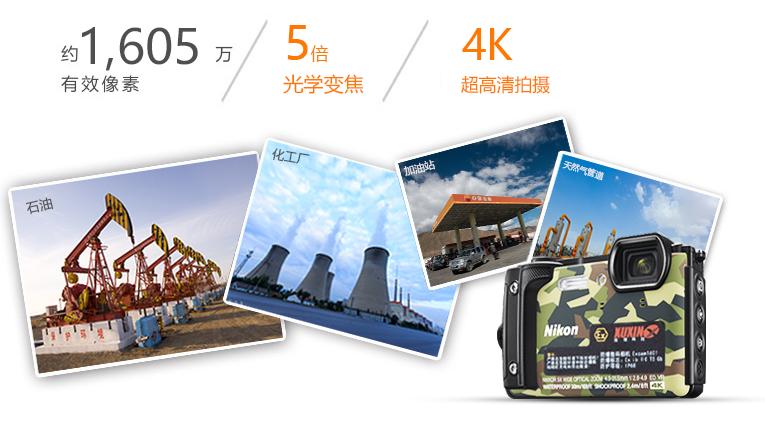 Excam1601本安型数码万博manbetx官网手机版相机