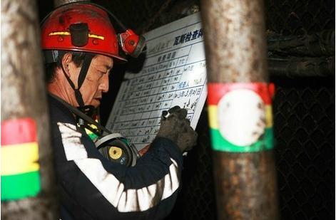 煤矿井下空气监测解决方案