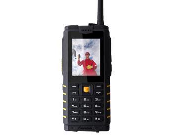 N11万博manbetx官网手机版对讲手机