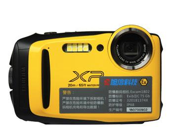 Excam1802万博manbetx官网手机版数码相机