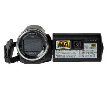 KBA7.4本安型数码摄像机