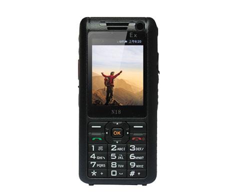 N18本安型对讲手机