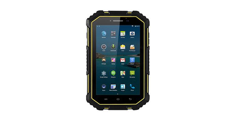 支持指纹识别的万博manbetx官网手机版平板电脑