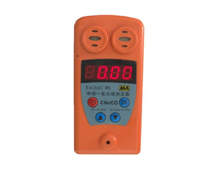 甲烷、二氧化碳气体检测仪