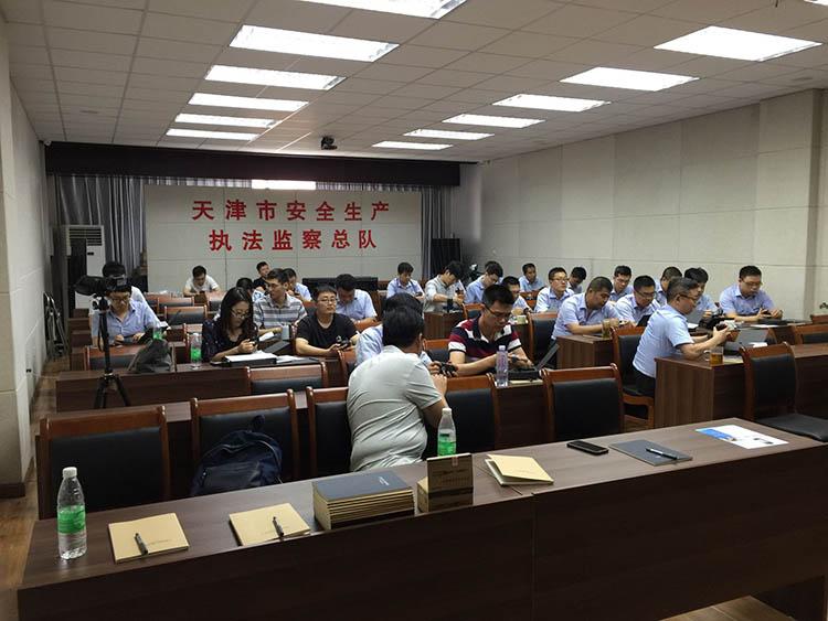 旭信科技为天津安监局进行万博manbetx官网手机版相机、摄像机的专业知识培训