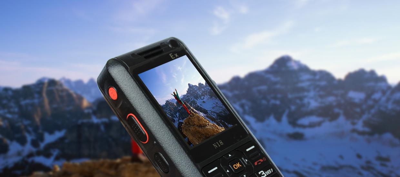 化工万博manbetx官网手机版对讲机能在所有地表环境用么?
