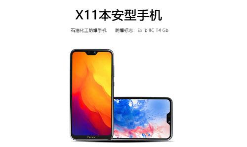 旭信科技八月新推出一款华为万博manbetx官网手机版智能手机