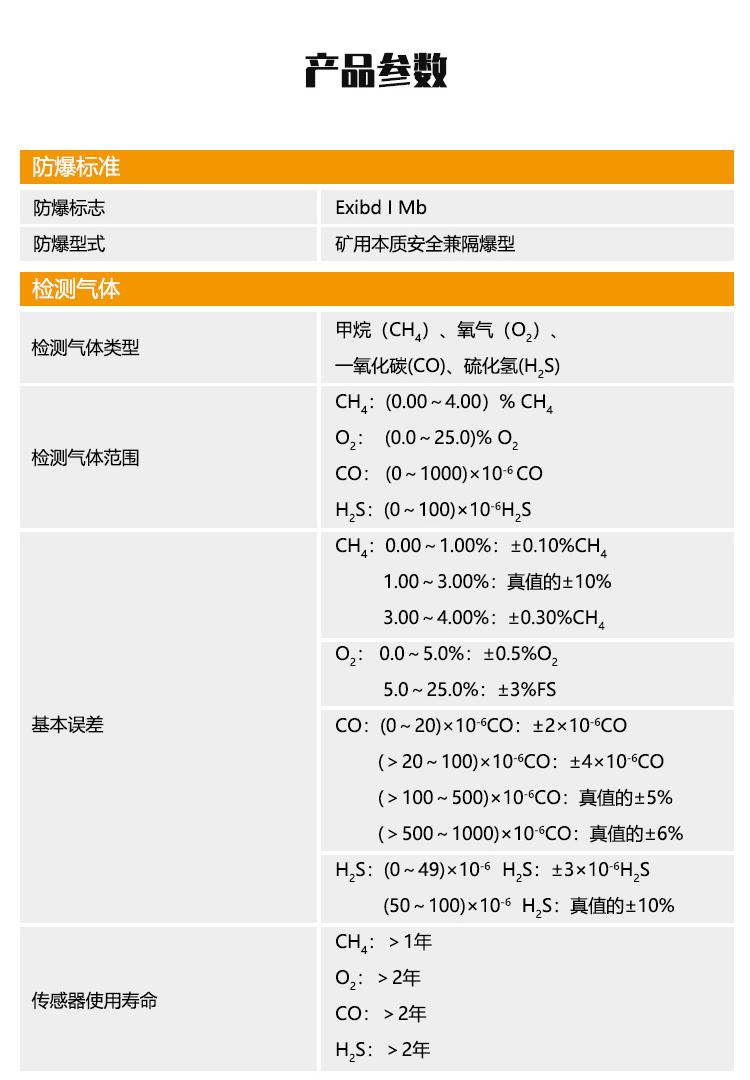 CD4(X)_07.png