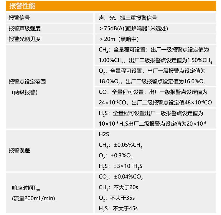 CD4(X)_08.png
