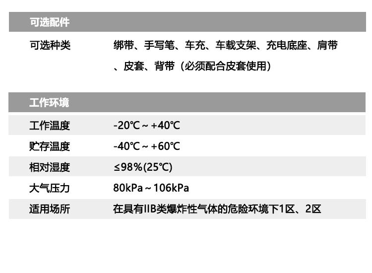 Expad-10本安型_14.png
