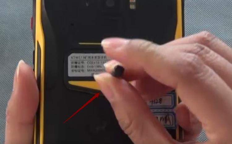 矿用本安型手机装卡步骤一.png