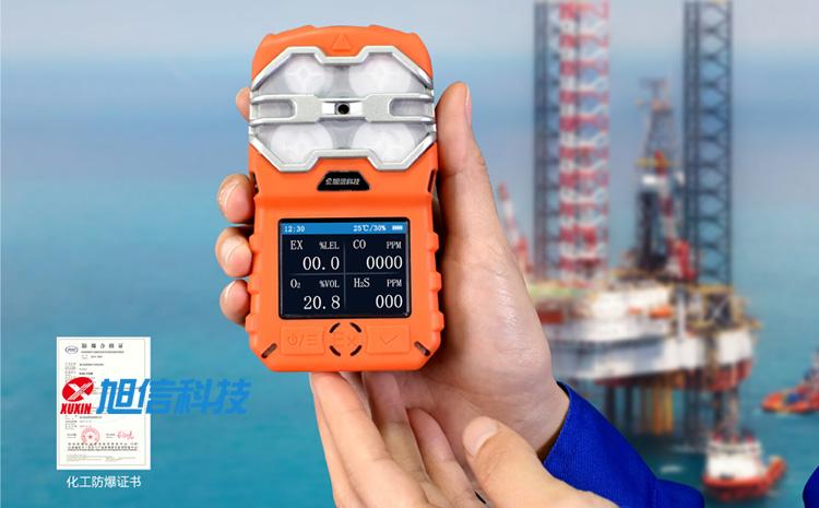 01-气体检测仪.jpg