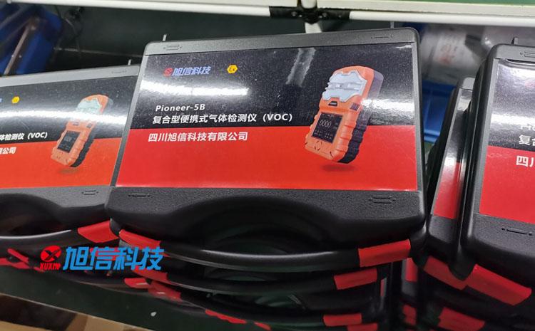 02-气体检测仪发货.jpg
